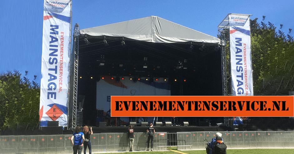 Mainstage-evenementenservice
