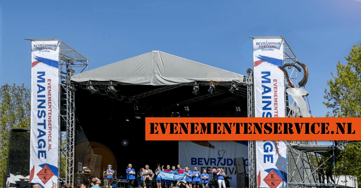 mainstage-evenementenservice-bevrijdingsfestival